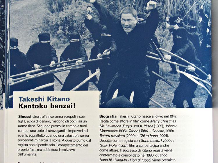 La-Biennale-di-Venezia64-Mostra-InternazionaledArte-Cinematografica-009