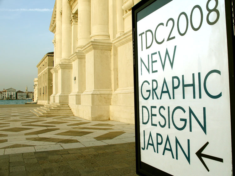 TDC-2008New-Graphic-Design-Japan
