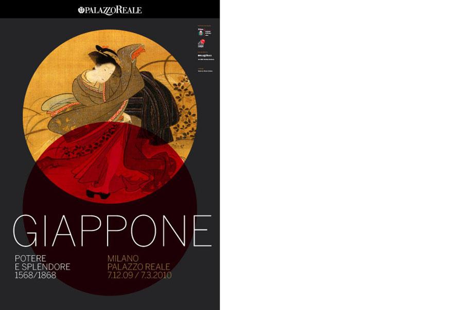 GiapponePotere-e-Splendore15681868-001