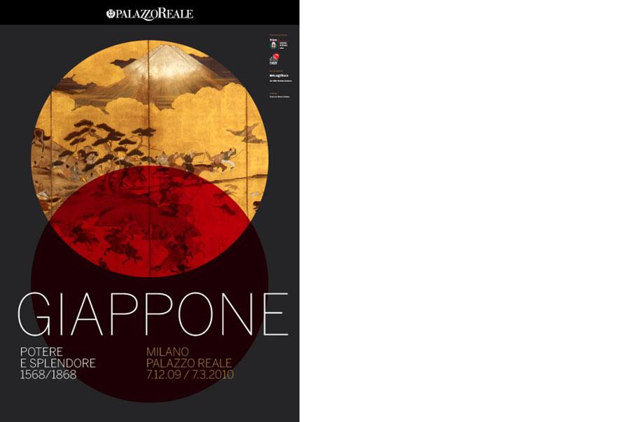 GiapponePotere-e-Splendore15681868-006