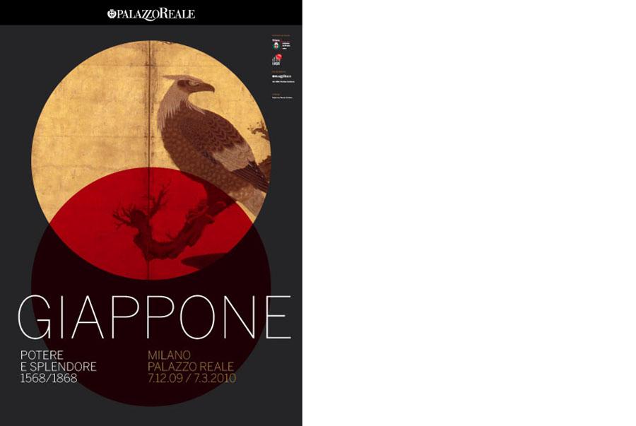 GiapponePotere-e-Splendore15681868-011
