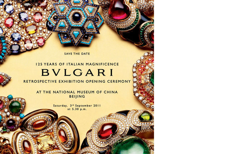 BVLGARI125-Years-of-ItalianMagnificence-001