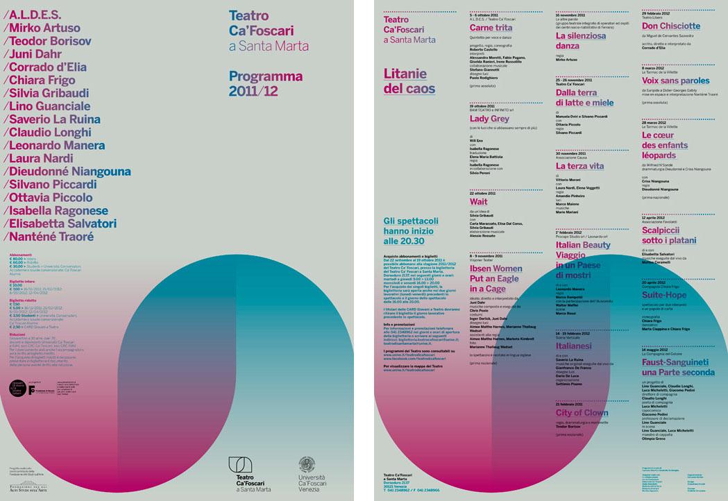 Teatro-di-Ca-Foscari20112012-Season-004