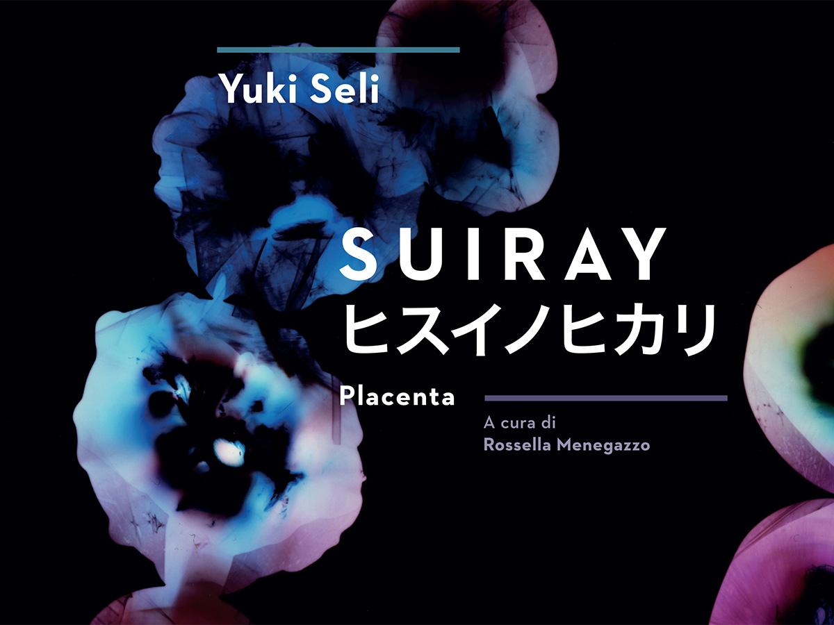 Yuki-SeliSuiray