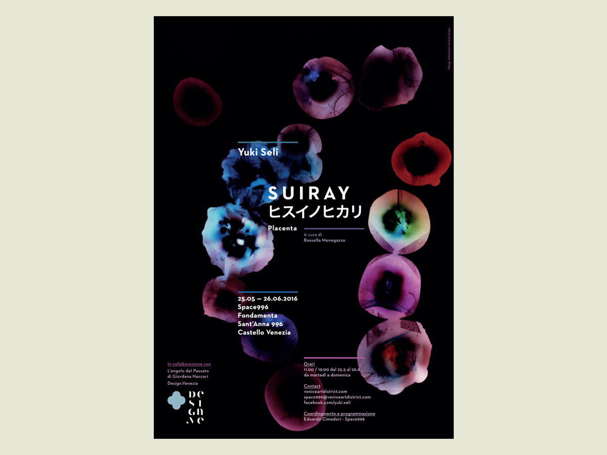 Yuki-SeliSuiray-007