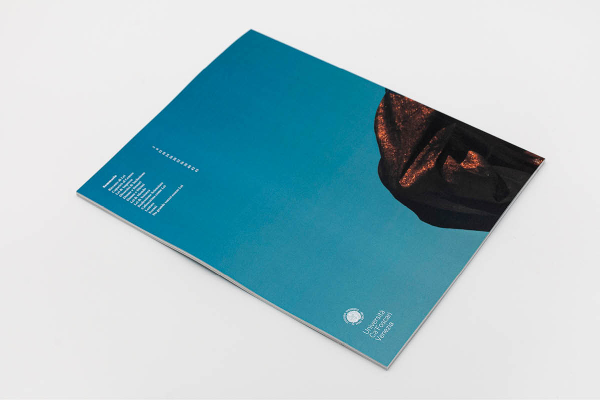 Lei-Magazine-1Leadership-Energia-Imprenditorialità-003